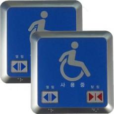 장애인용 무선스위치(음성지원)